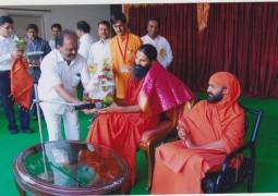 Baba Ramdev Visit